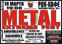 Metal Extreme Fest (Silicone Magic Tour 2010)