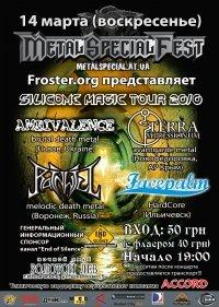 Metal Special Fest (...