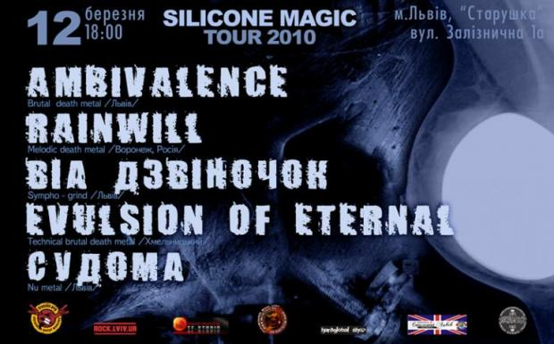 Silicone Magic Tour (Silicone Magic Tour 2010)